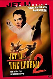 Jet streams scene 2 legend