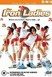 The Iron Ladies Poster