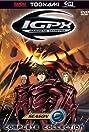 IGPX: Immortal Grand Prix (2005) Poster
