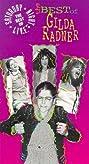 Saturday Night Live: The Best of Gilda Radner (2005) Poster