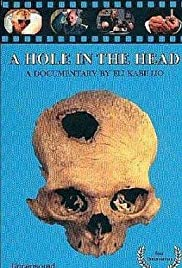 A Hole in the Head(1998) Poster - Movie Forum, Cast, Reviews