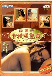 Crazy Love (1993) Mat to sing suk si 720p