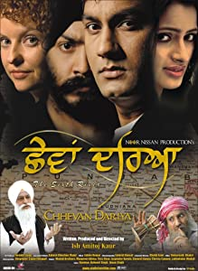 Full movie downloads for psp Chhevan Dariya (The Sixth River) by [320x240]