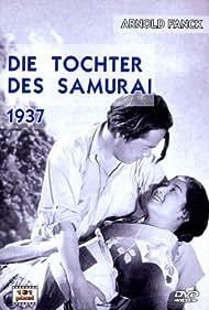 Atarashiki tsuchi (1937)