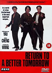 Return to a Better Tomorrow full movie in hindi 720p