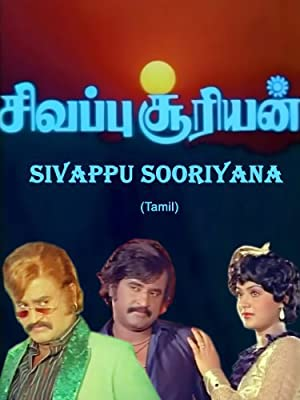 Where to stream Sivappu Sooriyan