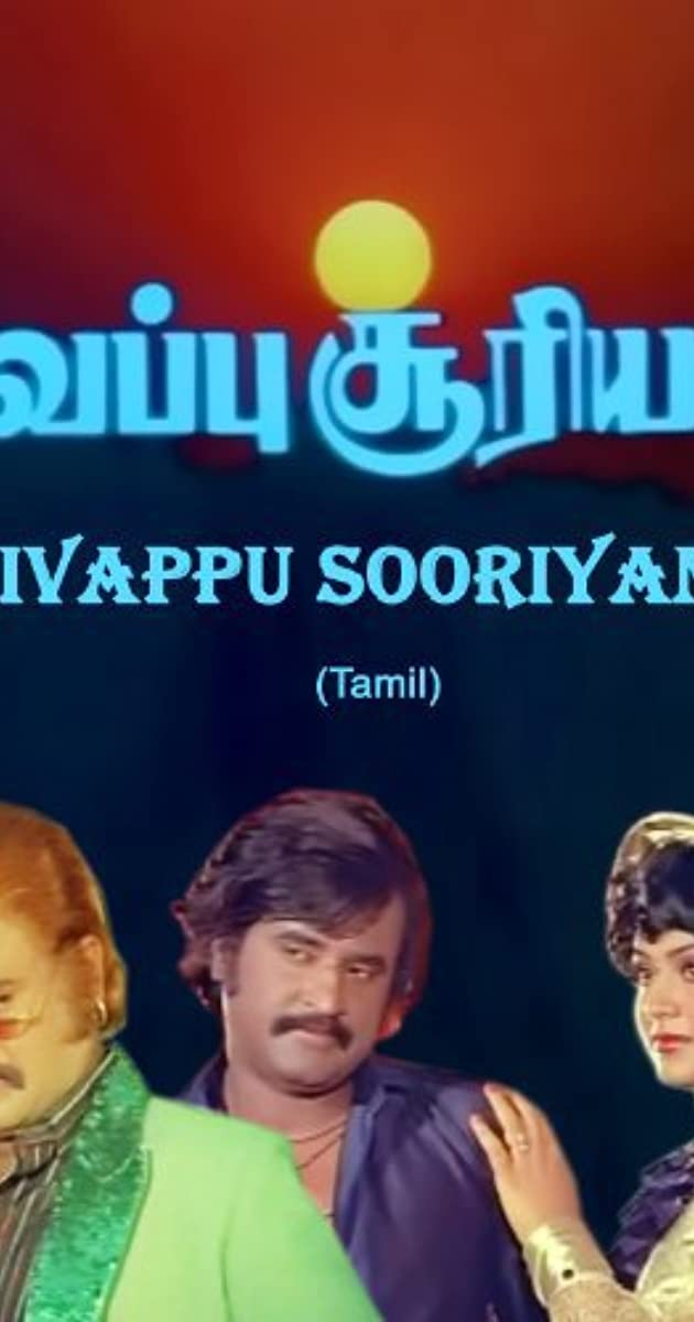 Sivappu Sooriyan Torrent Download
