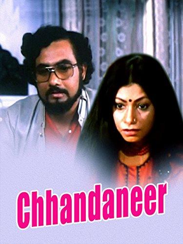 Chandaneer ((1989))