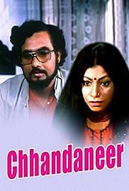 Chandaneer Poster