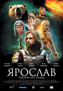 Watch free dvd movie Yaroslav. Tysyachu let nazad Russia [mpeg]