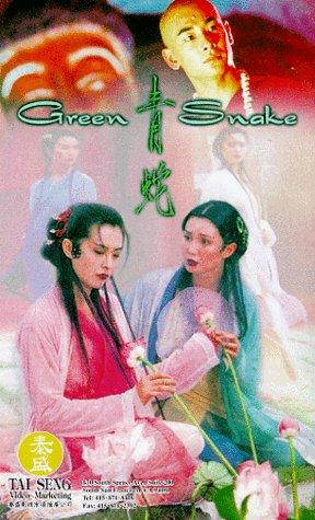 Green Snake (1993)