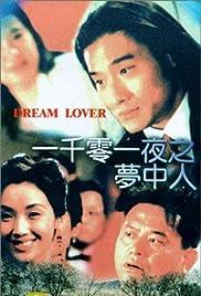 Yi qian ling yi ye zhi meng zhong ren Poster