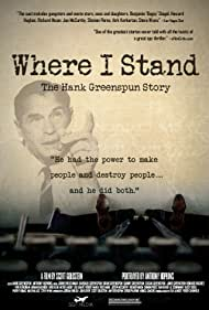 Where I Stand: The Hank Greenspun Story (2008)