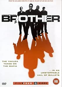 Movies website to download Brother USA [pixels]