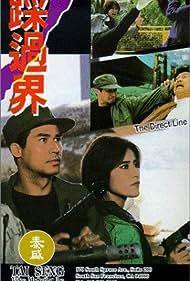 Waise Lee and Yukari Ôshima in Cai guo jie: Huang jin bu dui (1992)