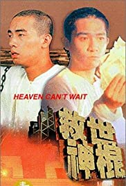 Heaven Can't Wait Poster