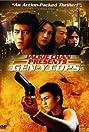 Gen-Y Cops (2000) Poster