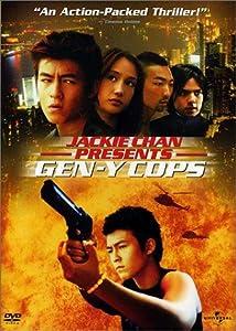 Gen-X Cops 2: Metal Mayhem