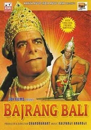 Bajrang Bali movie, song and  lyrics