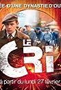 Le cri (2006) Poster