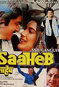Primary photo for Saaheb