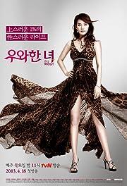 Hyun kyung oh Hoa hậu