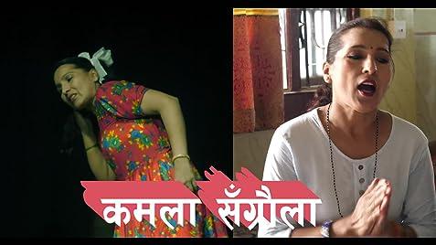 Herne Katha 2018 trailer image