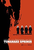 Tumanako Springs