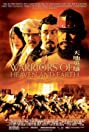 Warriors of Heaven and Earth (2003) Poster