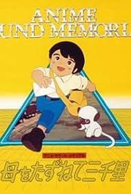 Haha wo tazunete sanzenri (1976) Poster - TV Show Forum, Cast, Reviews