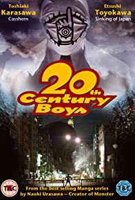 Primary photo for 20th Century Boys 1: Beginning of the End