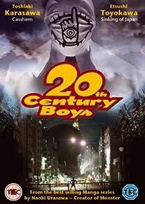 20th Century Boysมหาวิบัติดวงตาถล่มล้างโลก