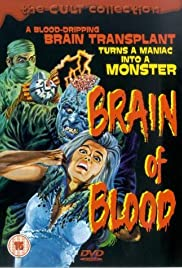 Brain of Blood(1971) Poster - Movie Forum, Cast, Reviews