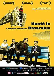 Wedding in Bessarabia (2009)