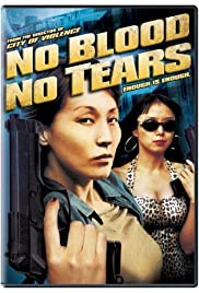 No Blood No Tears Poster