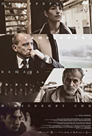 The Prosecutor the Defender the Father and His Son Poster