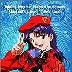 Shin seiki evangerion (1995)