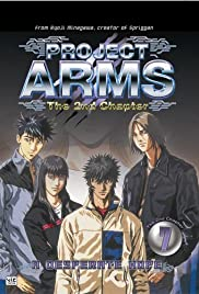 Project ARMS Poster