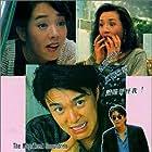Ching sing (1991)