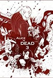 Alice Is Dead 3 Poster