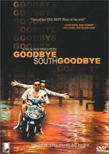 Goodbye, South, Goodbye (1996)
