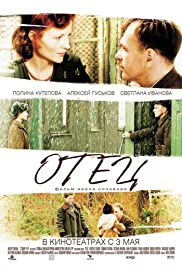 Otets Poster