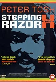 Stepping Razor: Red X (1992) Poster - Movie Forum, Cast, Reviews