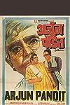 Arjun Pandit (1976)