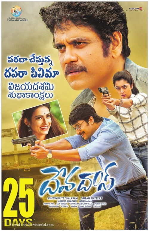 Devadas 2018 Dual Audio 720p UNCUT HDRip [Hindi ORG + Telugu] ESubs Download