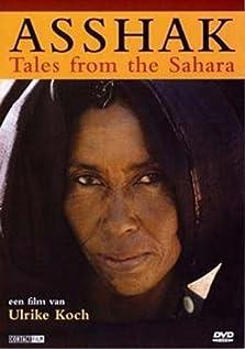 Ässhäk - Geschichten aus der Sahara (2003)
