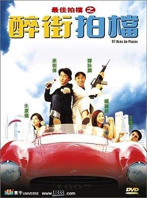 Tony Chiu-Wai Leung Zui jia pai dang: Zui jie pai dang Movie