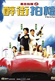 Download Jui gaai paak dong: Jui gai paak dong (1997) Movie