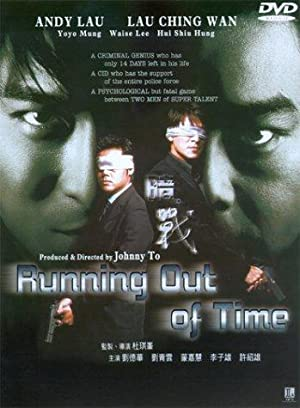 Andy Lau Running Out of Time Movie