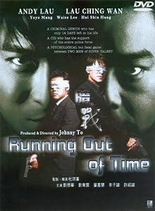 English movie downloads Am zin Hong Kong [4K2160p]